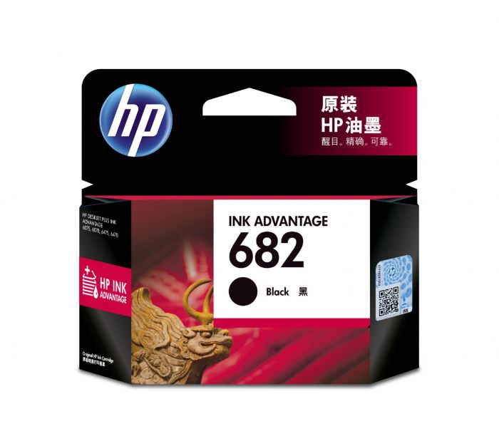 HP 3YM77AA (682) BLACK INK CARTRIDGE