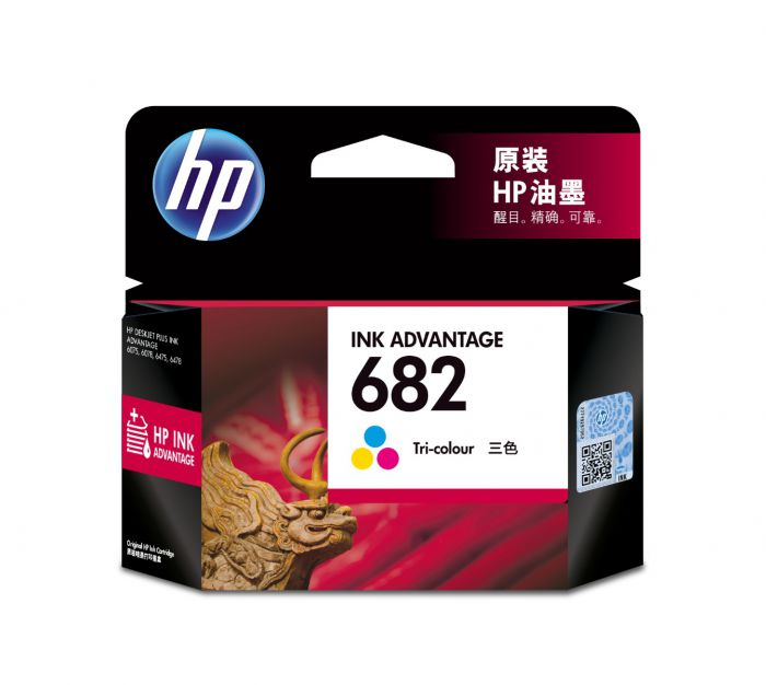 HP 3YM76AA (682) TRI-COLOR INK CARTRIDGE