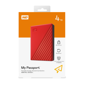 WESTERN DIGITAL MYPASSPORT 4TB USB 3.0 (RED) WDBPKJ0040BRDWESN